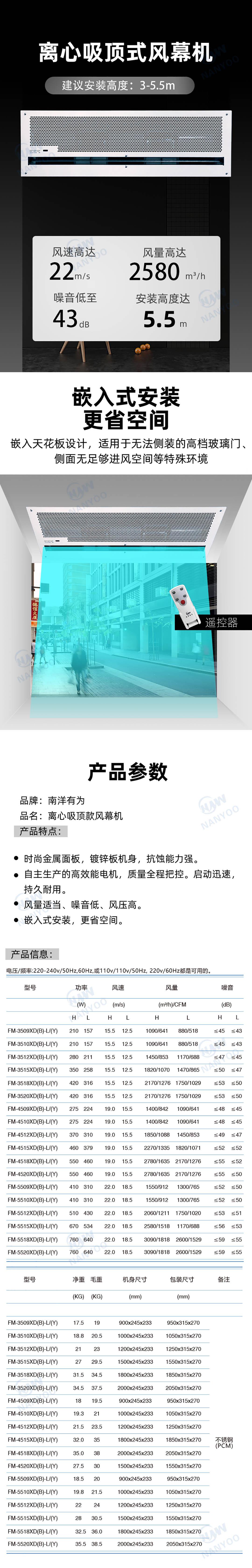 天花离心式风幕机.jpg