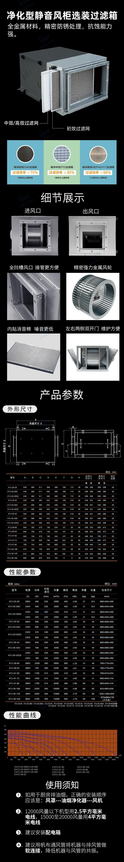 静音型空调风柜2.jpg